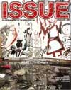 ISSUE Cover - February 2012